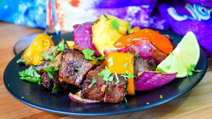Beef Kabobs with Sweet and Spicy Marinade