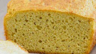 Keto Toasting Bread